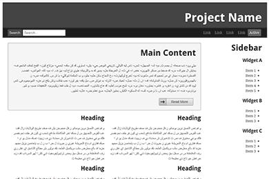 Documentation & Demos – YAML CSS Framework